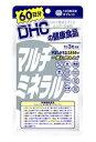 DHC マルチミネラル 60日分 (180粒) くすりの福太郎