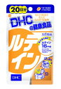 DHC ルテイン 20日分 (20粒) くすりの福太郎