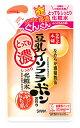 サナ なめらか本舗 とってもしっとり化粧水 つめかえ用 (180mL) 詰め替え用 くすりの福太郎