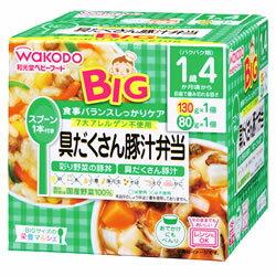 和光堂 ビッグサイズの栄養マルシェ 具だくさん豚汁弁当 彩り野菜の豚丼 具だくさん豚汁 1歳4ヶ月頃〜 (130g+80g) ベビーフード セット くすりの福太郎