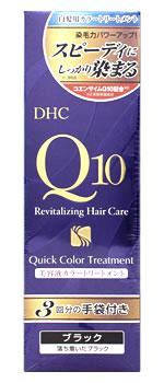 DHC Q10 クイックカラートリートメント SS ブラック (150g) ヘアカラー 白髪染め くすりの福太郎