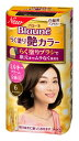 花王 ブローネ らく塗り艶カラー 6 ダークブラウン 白髪用ヘアカラー (1セット)  くすりの福太郎