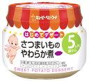 キューピー ベビーフード はじめてデザート さつまいものやわらか煮 5ヶ月頃から C-58 (70g) くすりの福太郎