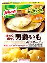 味の素 クノール カップスープ 男爵いものポタージュ (3袋入) ポタージュ くすりの福太郎 ※軽減税率対象商品