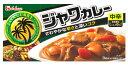 ハウス食品 ジャワカレー 中辛 9皿分 (185g) カレールウ くすりの福太郎