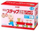 【即納】 【◇】 明治 ステップ 2缶パック (820g×2缶) フォローアップミルク 調製粉乳