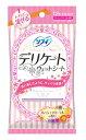 ユニチャーム ソフィ デリケートウェットシート フローラルの香り (6枚入×2コ) トイレに流せる くすりの福太郎