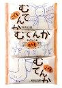 ペリカン石鹸 こども無添加 (100g×3個パック) 石けん くすりの福太郎