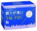 【第2類医薬品】クラシエ薬品 加味帰脾湯エキス顆粒 クラシエ (24包) くすりの福太郎