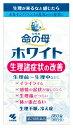 【第2類医薬品】小林製薬 女性薬 命の母ホワイト 30日分 (360錠) 生理不順、冷え性 くすりの福太郎