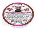 キューピー ジャネフ 和風デザート 黒糖 (62g) 介護食 栄養補給食 くすりの福太郎