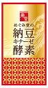 【ポイント10倍】 ネイチャーラボ めぐみ堂 納豆酵素 (60粒) くすりの福太郎