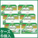 《ケース》 エムズワン ライフラッグ フラットタイプ おむつカバーに合わせて使うタイプ (30枚入)×6個 くすりの福太郎