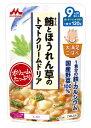 森永乳業 大満足ごはん 鮪とほうれん草のトマトクリームドリア 9ヵ月頃から (120g) 国産野菜100% くすりの福太郎
