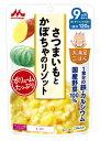 森永乳業 大満足ごはん さつまいもとかぼちゃのリゾット 9ヵ月頃から (120g) 国産野菜100% くすりの福太郎