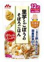 森永乳業 大満足ごはん 里芋とごぼうのそぼろごはん 12ヵ月頃から (120g) 国産野菜100% くすりの福太郎