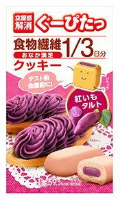 ナリスアップ ぐーぴたっ クッキー 紅いもタルト (3本入)