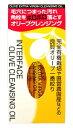 日本オリーブ インターフェース オリーブクレンジングオイル (145mL) くすりの福太郎