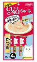 【特売】 いなばペットフード CIAO チャオ ちゅ〜る かつお (14g×4本)