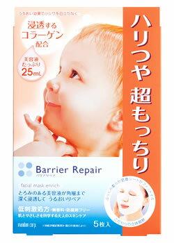 マンダム バリアリペア シートマスク もっちり (5枚入) くすりの福太郎