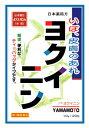 【第3類医薬品】【ポイント10倍】 山本漢方 日本薬局方 ヨ...