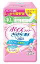 日本製紙 クレシア ポイズライナー さらさら吸水 スリム 安心の少量用 立体ギャザーなし 40cc (22枚入) くすりの福太郎