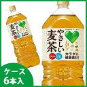 【特売セール】 《ケース》 サントリー GREEN DA・KA・RA グリーン ダカラ やさしい麦茶 (2L×6本) 【4901777254763】