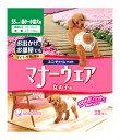 【特売セール】 ユニチャーム ペットケア マナーウェア 女の子用 SSサイズ 超小〜小型犬用 (38枚入) ペット用おむつ