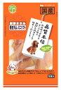 友人 品質本位 新鮮ささみ 巻きガム ミニソフト (10本入) ドッグフード くすりの福太郎