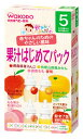 和光堂 飲みたいぶんだけ 果汁はじめてパック 5か月頃から幼児期まで (5g×7包) ベビー用 粉末飲料