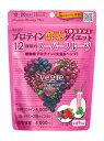 ベジエ プロテイン酵素ダイエット フレッシュベリー風味 (200g) プロテイン スーパーフルーツ