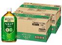 《2ケースセット》 花王 ヘルシア緑茶 (1L×12本)×2ケース 特定保健用食品 トクホ 【4901301154163】 【dwトクホ】 【kao_healthya】【04】