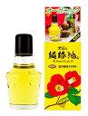 黒ばら本舗 黒ばら純椿油 (47mL) 生の椿油100% ヘアオイル くすりの福太郎