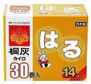 【●】 桐灰 カイロ はる 【貼るカイロ】 (30個入) くすりの福太郎