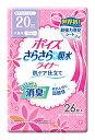 日本製紙 クレシア ポイズ さらさら吸水ライナー 少量用 2...