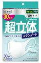 ユニチャーム 超立体マスク スタンダード 大きめサイズ (30枚) くすりの福太郎