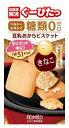 ナリスアップ ぐーぴたっ 豆乳おからビスケット きなこ (3枚×3袋) くすりの福太郎