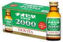 大鵬薬品 チオビタドリンク2000 チオビタ (100ml×10本) 【指定医薬部外品】 くすりの福太郎