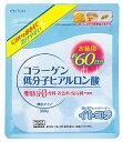 【特売セール】 井藤漢方 コラーゲン 低分子ヒアルロン酸 お徳用 (300g) イトコラ くすりの福太郎