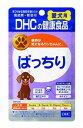 DHC DHCの健康食品 愛犬用 国産 ぱっちり (60粒) 犬用サプリメント 目の健康維持