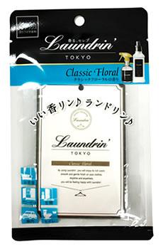 ランドリン ペーパーフレグランス クラシックフローラルの香り (1枚) 吊り下げ芳香剤