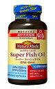 大塚製薬 ネイチャーメイド  スーパーフィッシュオイル (90粒) 機能性表示食品