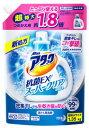 【特売】 花王 アタック 抗菌EX スーパークリアジェル 超特大サイズ つめかえ用 (1350g) 詰め替え用 洗たく用洗剤 液体洗剤