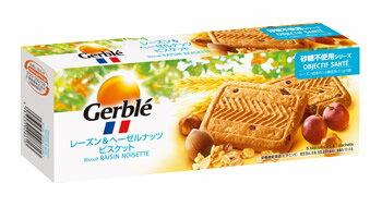 【即納】 【◇】 大塚製薬 ジェルブレ Gerb...の商品画像