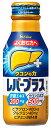 ハウスウェルネス ウコンの力 レバープラス (100mL) クルクミン40mg ドリンク ※軽減税率対象商品