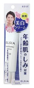 コーセー エルシア 美白クリーム (30g) ELSIA 【医薬部外品】