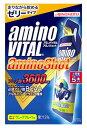 味の素 アミノバイタル アミノショット (43g×5本入り) ゼリータイプ アミノ酸3600mg