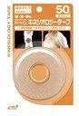 運動用品, 戶外用品 - ドーム キネシオロジーテープ 撥水タイプ 50mm×5m (1本) 膝・肩・腰用 テーピング