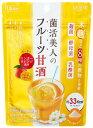 キヨラ ベジエ 菌活美人の甘酒スリム 15回分 (150g) 麹菌 酵母菌 乳酸菌 甘酒