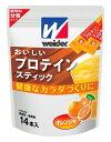 森永製菓 ウイダー おいしいプロテイン スティック オレンジ...